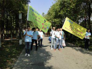 Aktivnosti u Parku Gucun, jesen 2014. 2