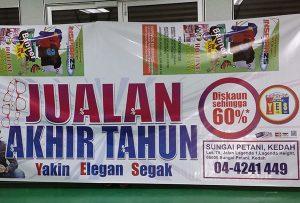 Baner je štampao WER-ES2502 iz Malezije