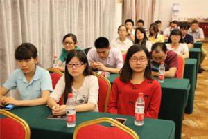 Sastanak grupe u Wanxuan Garden Hotelu, 2015 2