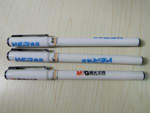 Rešenje za štampanje olovke